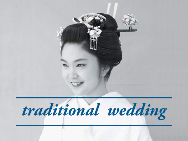 traditional  wedding