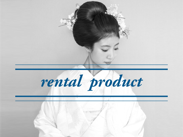 rental  product
